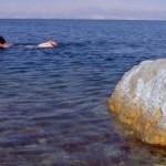מלון צל הרים – חופשה חלומית בים המלח