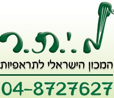meitar-logo[1]