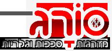 לוגו סורג